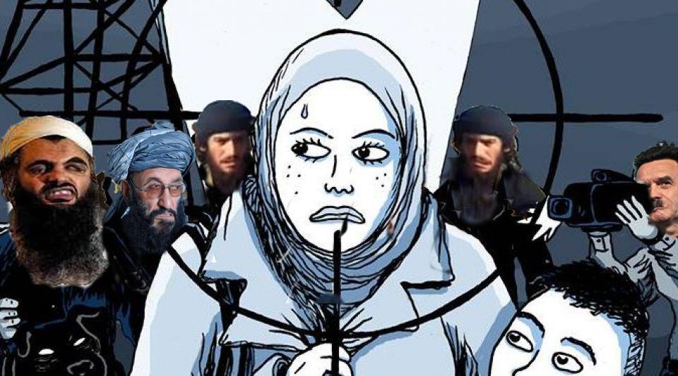 Affiche islamophobie rem